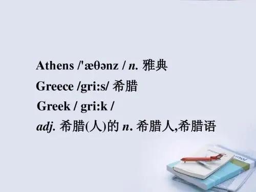 英语一问一答句子10