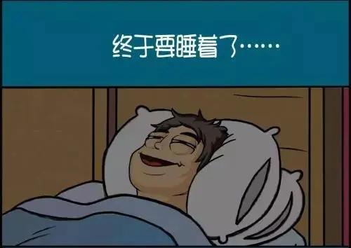 困到睡不着的搞笑句子