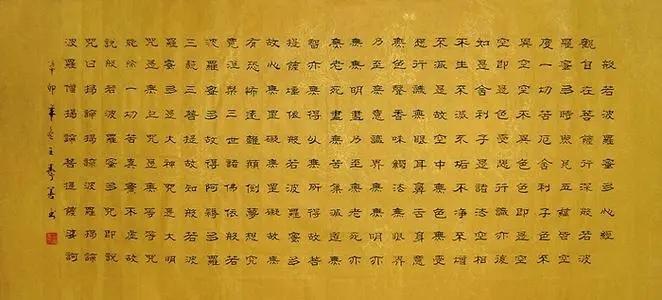 《佛经》好词好句欣赏