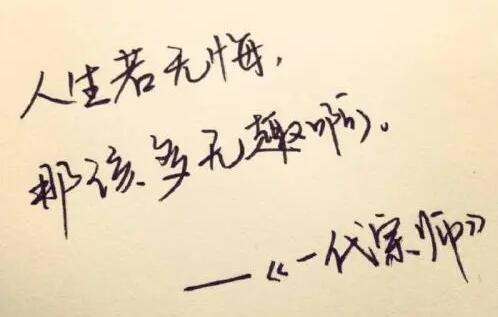 心情不好的说说短句子