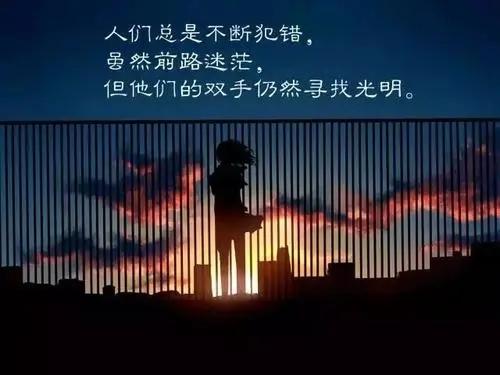 感悟失望句子说说心情