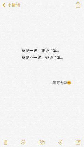 文艺复古短句 文艺唯美的句子。