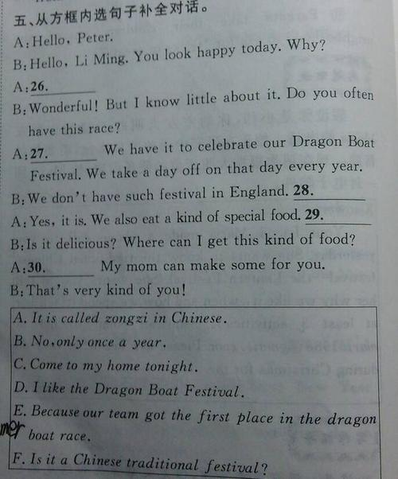 英语对话句子 日常生活英语对话~~句子!