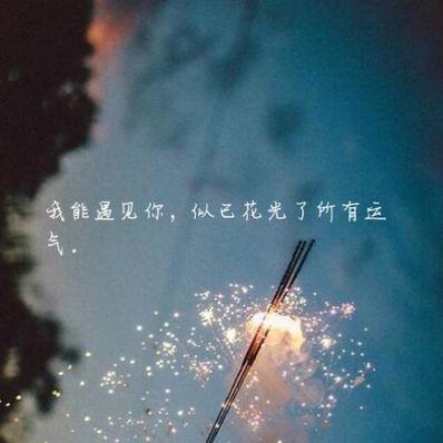 爱情让心痛句子 爱情让人伤心难过的句子