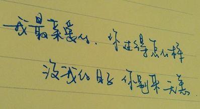6个字简洁唯美句子 六个字的唯美句子