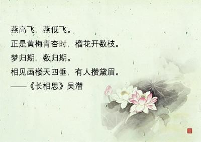 很美很冷门的古诗句 说一说有哪些冷门却很有意蕴的古诗句