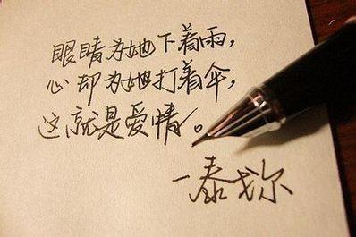 很成熟很现实生活句子 形容自己突然变得很成熟懂事的句子。