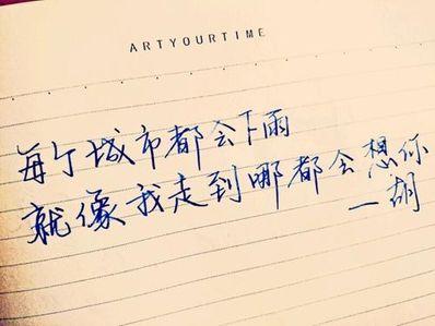 爱情分手的优美句子 关于爱情的唯美句子