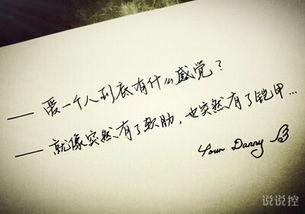 有意义的英语爱情短句纹身