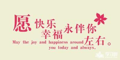 """平淡幸福的唯美句子 求关于""""幸福与平淡""""的句子"""