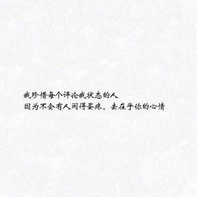 霸气走心英文短句 唯美走心句子有哪些?