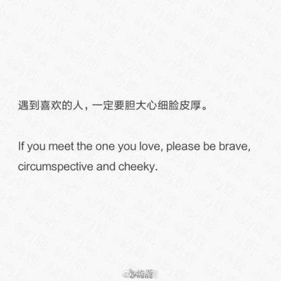 英文伤感句子简短 英语爱情伤感句子