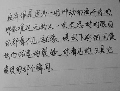 被爱情伤疼过句子 被伤了心的句子大全