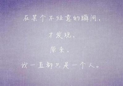 关于爱情流泪的句子 要关于爱情悲伤的句子