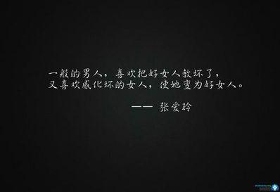 让对方看到心疼的句子 失恋的句子让女人看了心疼的