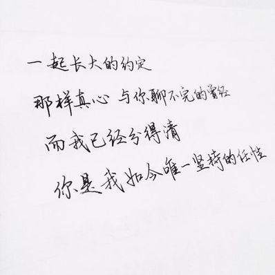 作家表达爱情的句子 表达爱情的优美句子大全