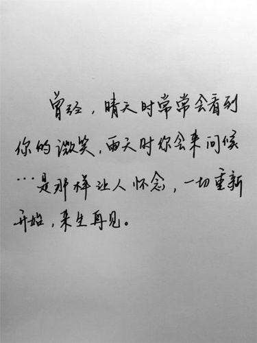 作家表白的经典句子 100句经典表白
