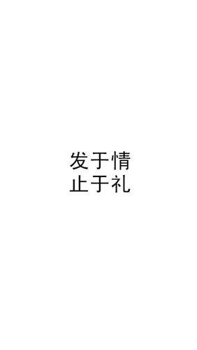"""六字潇洒的短句 带""""倾、颜""""的六字唯美古风句子"""
