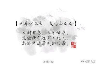最有深度的古文情话 最美的 文言文情话句子