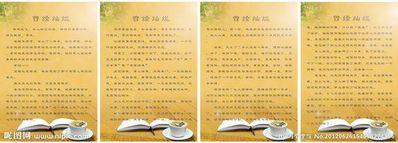 经典散文句子摘抄 中国名家散文经典段落