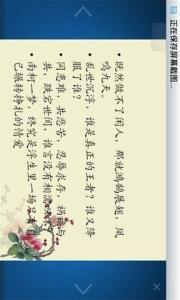 古风好听句子五个字 唯美的古风句子、、要绝对经典的那种、
