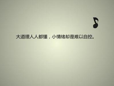 哲理的唯美句子 好听唯美的短句子,富含哲理的句子