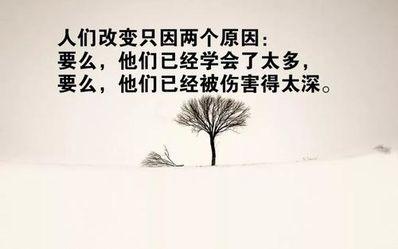 哲理句子精辟励志简短 有哪些唯美励志哲理句子?