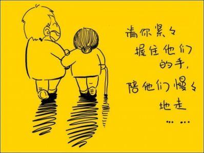 唯美简短亲情的句子 关于亲情唯美回忆简短的句子