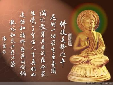 释迦牟尼最经典的4句话 释迦牟尼最经典的4句话是什么?