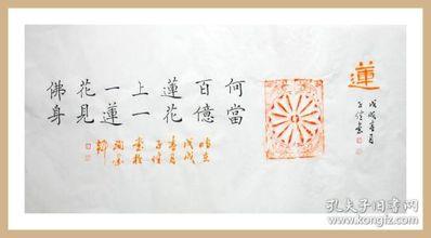 佛经中最有禅意的诗句莲花 莲花带着禅意的句子