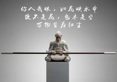 关于缘的佛语 关于缘的佛语