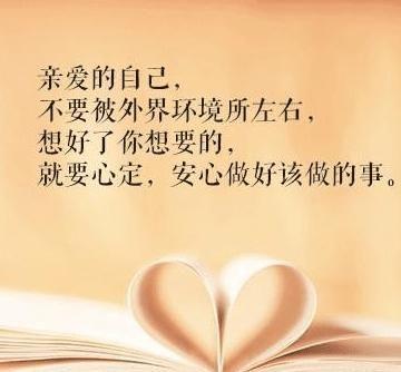 阳光清新的句子简短 阳光简短励志唯美句子