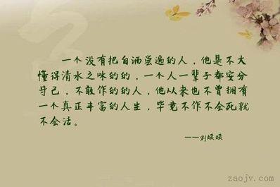 """人生只有一辈子句子 """"相伴一生""""的句子"""
