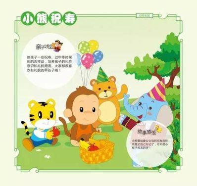 """小熊陪伴的句子 形容""""小熊""""的句子有哪些?"""