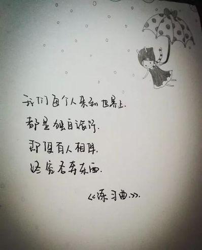 令人心痛到心碎的句子 令人很心痛和很心碎的句子