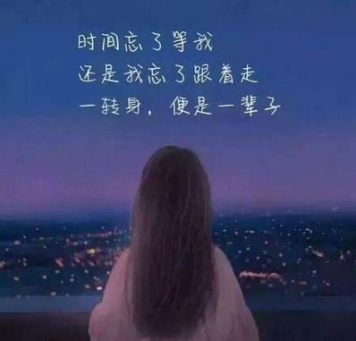 能让人瞬间就哭的句子 能让人瞬间就哭的句子