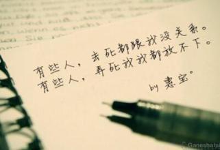 十字说说唯美句子 又大了一岁的说说唯美的古风句子