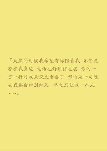 感动到哭的告白的句子 感动到哭的告白的句子