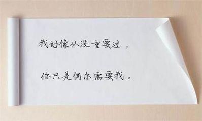 悲凉的句子爱情 要关于爱情悲伤的句子