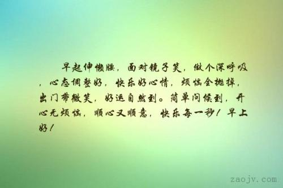 简单生活心态的短句子 有没有关于简单生活的句子