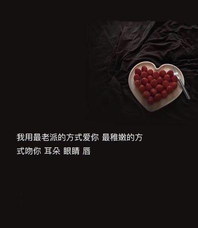 爱情扎心短句10字内 六字扎心短句 关于不相信爱情的
