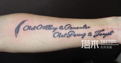 最伤感的英文纹身短句 纹身。想求一个英文伤感短句。