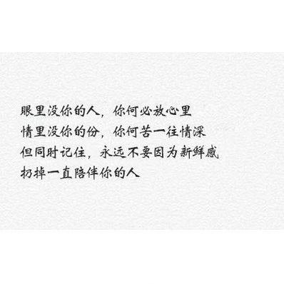 关于恋爱伤感的句子 经典伤感爱情句子