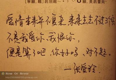 看开爱情要离开的句子 要很感人的爱情句子。