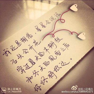 爱情让人成长的句子 爱情使人成长 这话谁说的