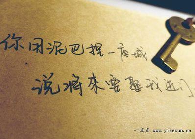 二十字的经典爱情语录 唯美爱情语句,二十字内。