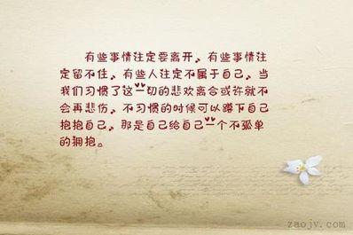 写给离开的人的句子 写给心爱的人离开自己痛苦流泪的句子