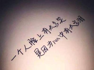 看见心爱的人出现的句子 看见心爱的人睡在身边的句子