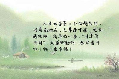 放弃后祝他幸福的句子 放弃后祝他幸福的句子