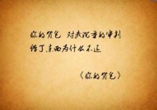 经典歌词签名一句话 求简短经典的歌词做QQ签名